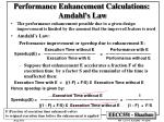 performance enhancement calculations amdahl s law