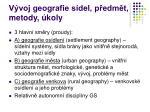 v voj geografie s del p edm t metody koly