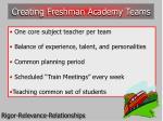 rigor relevance relationships3