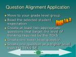 question alignment application