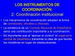 los instrumentos de coordinaci n 2 coordinaci n institucional