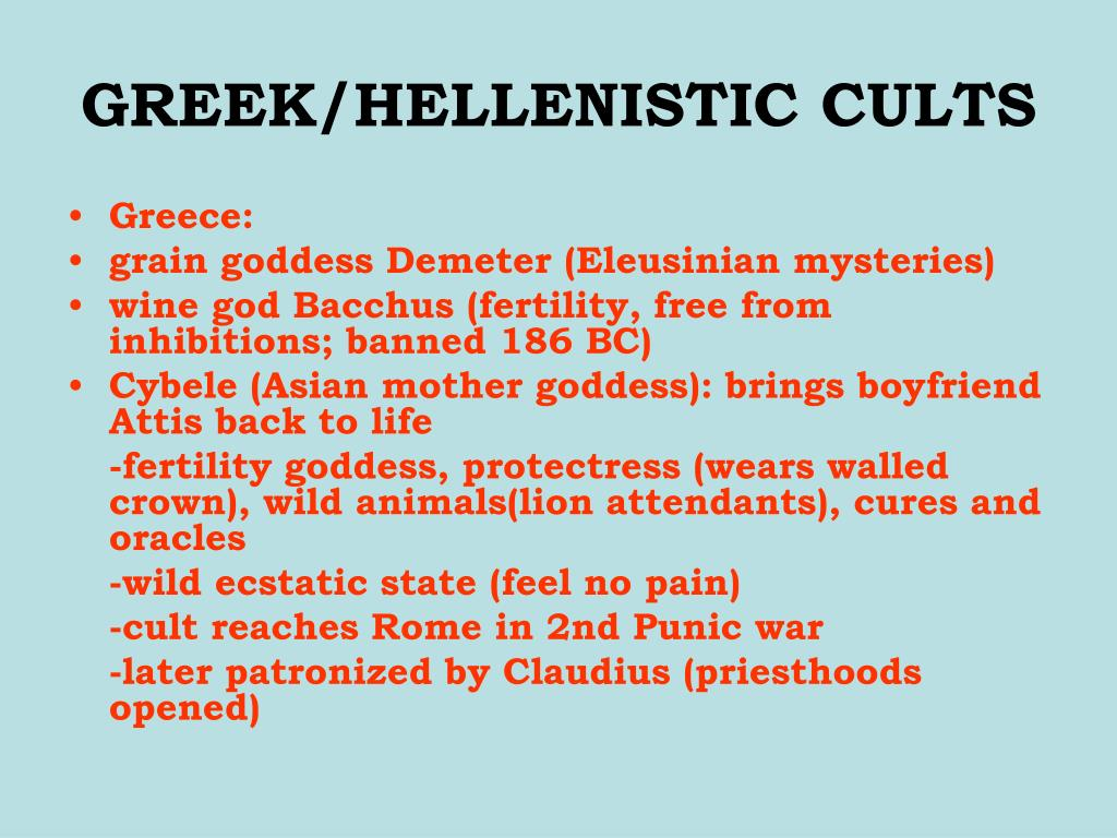 GREEK/HELLENISTIC CULTS