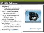 hb 1481 guidance