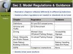 sec 2 model regulations guidance