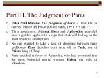 part iii the judgment of paris