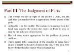 part iii the judgment of paris11