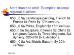 more than one artist examples national regional qualifiers