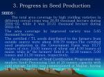 3 progress in seed production