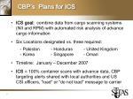 cbp s plans for ics