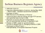 serbian business registers agency