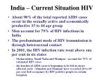 india current situation hiv17