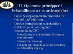 11 operante prinsipper i behandlingen av rusavhengighet