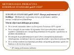 m etodologija prora una european standard pren 15217