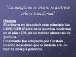 la energ a no se crea ni se destruye solo se transforma
