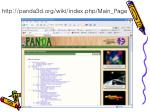 http panda3d org wiki index php main page