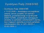 dyrektywa rady 2008 9 we