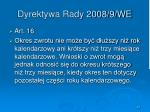 dyrektywa rady 2008 9 we37