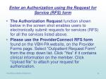 enter an authorization using the request for service rfs form