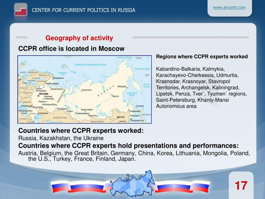 Geography of activity