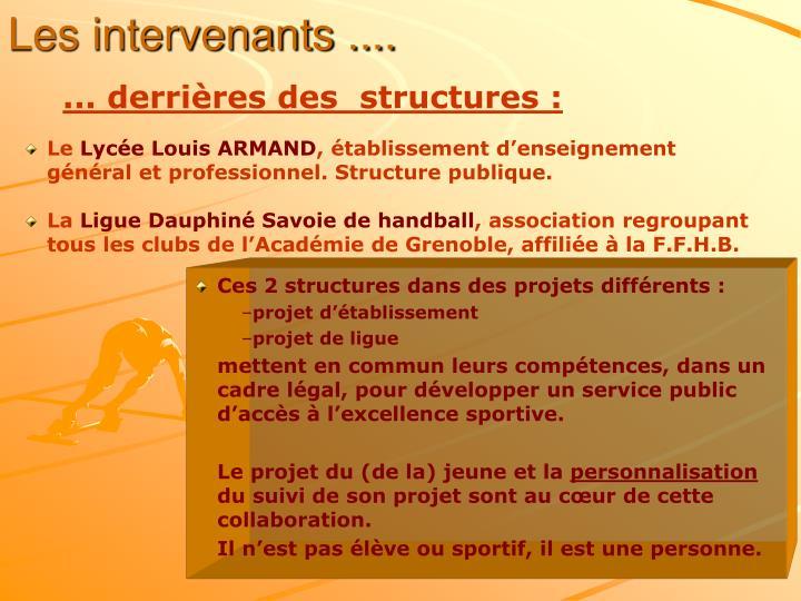 Les intervenants3