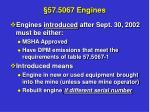57 5067 engines
