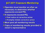 57 5071 exposure monitoring