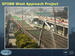 sfobb west approach project