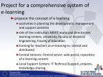 project for a comprehensive system of e learning