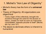 1 michel s iron law of oligarchy
