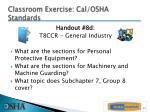 classroom exercise cal osha standards