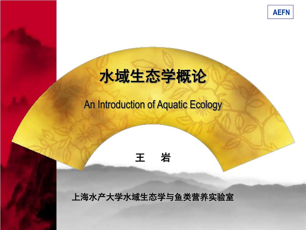 an introduction of aquatic ecology l.