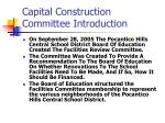capital construction committee introduction5