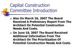 capital construction committee introduction9