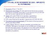 ley 1370 del 30 de diciembre de 2009 impuesto al patrimonio14