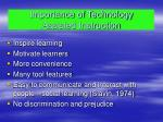 importance of technology assisted instruction