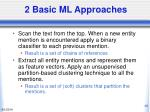 2 basic ml approaches