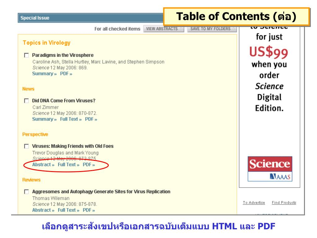 Table of Contents (