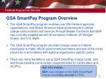 gsa smartpay program overview6