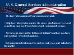 u s general services administration