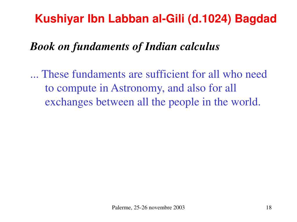 Kushiyar Ibn Labban al-Gili (d.1024) Bagdad