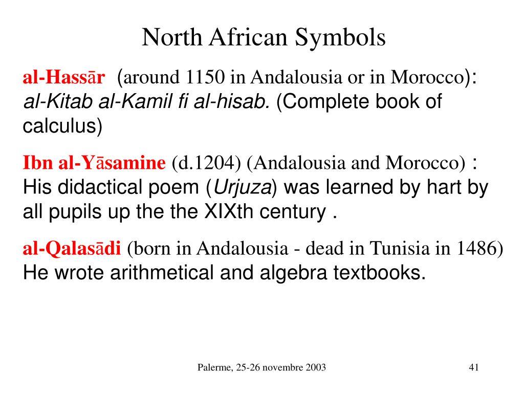 North African Symbols