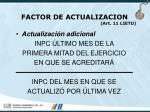 factor de actualizacion art 11 lietu28