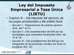 ley del impuesto empresarial a tasa nica lietu4