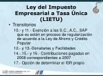 ley del impuesto empresarial a tasa nica lietu46