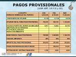 pagos provisionales lisr art 14 f ii y iii