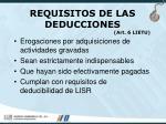 requisitos de las deducciones art 6 lietu