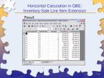 horizontal calculation in qbe inventory sale line item extension74