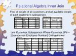 relational algebra inner join