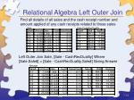 relational algebra left outer join