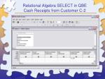 relational algebra select in qbe cash receipts from customer c 231